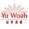 Chinees Specialiteiten Restaurant Yu Woah